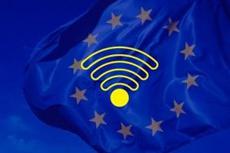 В странах ЕС в общественных местах появится бесплатный WI-FI