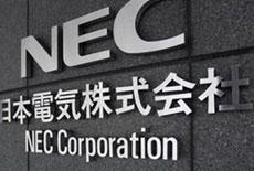 NEC продаст часть своей доли в полупроводниковом производителе Renesas