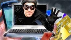 Черкащан попереджають про шахрайство в мережі