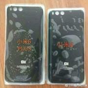 В сеть утекло изображение задней части Xiaomi Mi 6 Plus