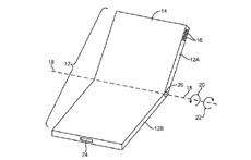 Apple изобрела мобильное устройство с гибким складным экраном