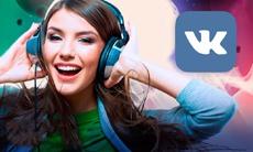 «ВКонтакте» закрывает доступ к музыке для сторонних приложений