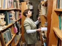 Билл Гейтс подарил библиотекам Украины доступ в Интернет
