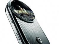Motorola выпустила «лунный» телефон