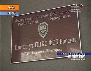 Указ о блокировке российских сайтов мог готовиться в Москве