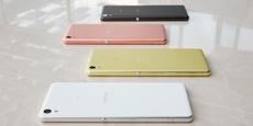 Sony обещает обновить свои смартфоны до Android 7.1.1 быстрее конкурентов