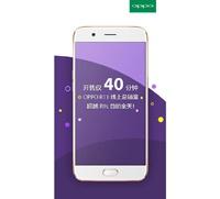 За 40 минут OPPO продала больше смартфонов R11, чем OPPO R9S за это же время