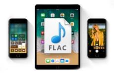 Apple добавила в iOS 11 нативную поддержку формата FLAC