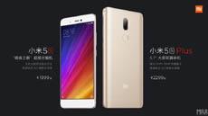 Xiaomi официально представила флагман Mi5S и Mi5S Plus с двойной камерой