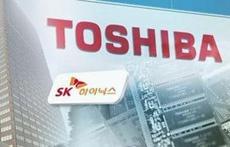 SK Hynix предложит Toshiba большую цену за ее полупроводниковый бизнес