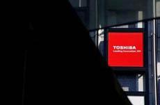 Претенденты на покупку Toshiba Memory просят компанию уладить конфликт с Western Digital