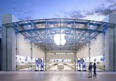 Apple больше не самая дорогая в мире компания