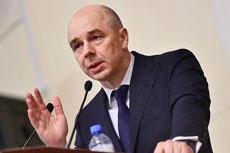 Россия установит контроль над выпуском криптовалют