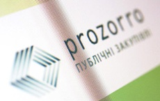 На ProZorro продан самый дорогой лот за 120 млн гривен