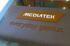 MediaTek установила новый рекорд по годовой выручке