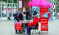 Россияне могут продать «МТС Украина» или найти соинвестора под 3G