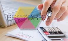 40% активов Фонда гарантирования выставлены на ProZorro