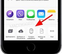 Apple в iOS 11 упростила создание циферблатов для Apple Watch