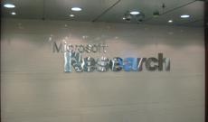 Искусственный интеллект от Microsoft Research поможет обнаружить рак за полминуты