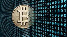Новый протокол призван улучшить анонимность биткойн-транзакций
