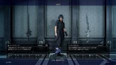 Ещё одно бесплатное обновление Final Fantasy XV выйдет в апреле