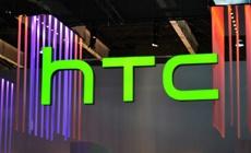 HTC продала фабрику по производству смартфонов