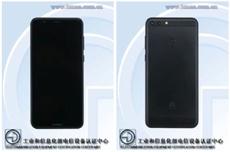 Таинственный смартфон Huawei побывал в TENAA