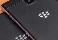 Lenovo вновь хочет купить BlackBerry