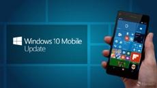 Вышло обновление Windows 10 Mobile 10586.682 для смартфонов без Anniversary Update