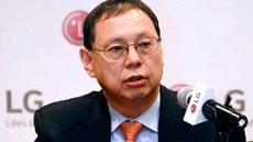 LG повысила руководителя отдела домашних приборов до главы всей компании