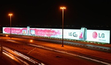 LG попала в Книгу рекордов Гиннеса за рекламу G3