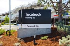 Facebook значительно ускорила тренировку моделей компьютерного зрения