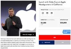 Ланч в компании с вице-президентом Apple Эдди Кью обойдется в $50 000