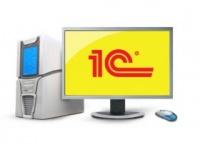 1С-Битрикс выпускает виртуальный сервер