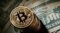 Что будет с биткоином в 2020 году?