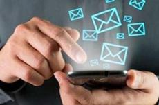Фальшиві смс-повідомлення обдурюють навіть довірливих офіціантів Тернополя