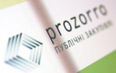 Правительство утвердило использование ProZorro для реализации активов госпредприятий