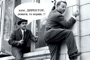 Конфликт е-предпринимателей Дениса Бурдука и Алексея Созинова вновь обострился