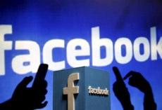 Facebook увеличит число дата-центров