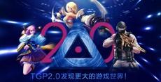 Tencent намерена выжить Steam с китайского рынка