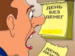 Украинские коммерческие дата-центры: казнить нельзя помиловать