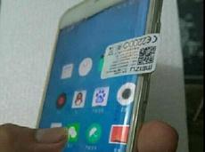 Samsung отказала Meizu в поставках 4-сторонних edge-дисплеев для Pro 7