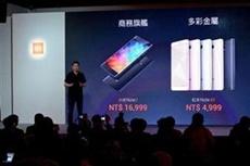 В III квартале 2017 года Xiaomi поставит около 25-30 млн смартфонов