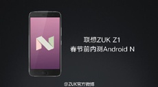 Смартфон Zuk Z1 получит Android 7.0 несмотря на SoC Snapdragon 801