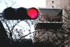 Акции Toshiba растут на фоне слухов о выборе покупателя полупроводникового бизнеса