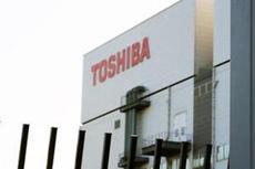 Кредиторы Toshiba поставили ультиматум
