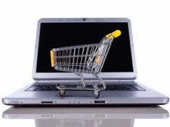 Работа в интернете торговля