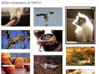 Picsa.ru: обычный фотохостинг с необычным интерфейсом
