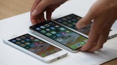 Что владельцы Galaxy S8 думают о внешности iPhone X?