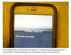 Истцы назвали «жалким» предложение Apple исправить «болезнь сенсорного экрана» iPhone 6 за $150